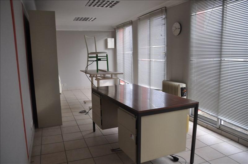 Location local commercial Moneteau 4000€ +CH/ HT - Photo 8