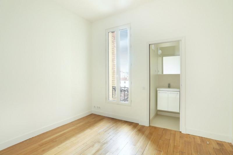 Vente de prestige appartement Boulogne-billancourt 861315€ - Photo 4