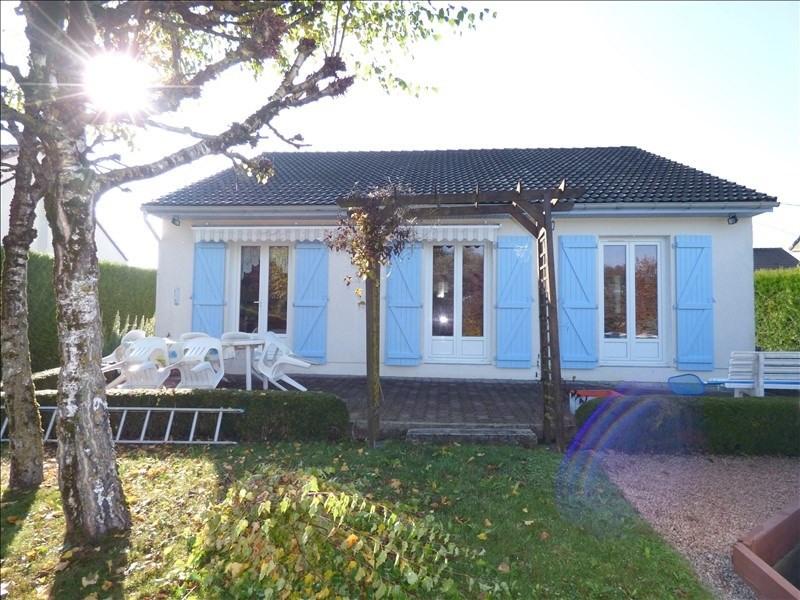 Vente maison / villa Varennes sur allier 157000€ - Photo 1
