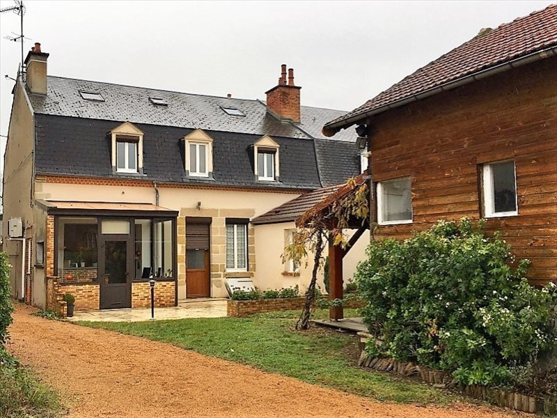 Vente maison / villa Moulins 336 000€ - Photo 1