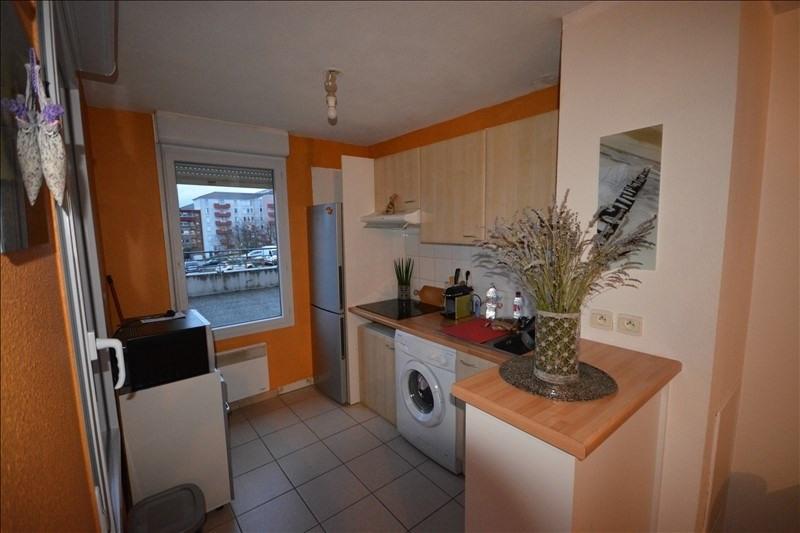 Verkoop  appartement L'isle d'abeau 134000€ - Foto 1
