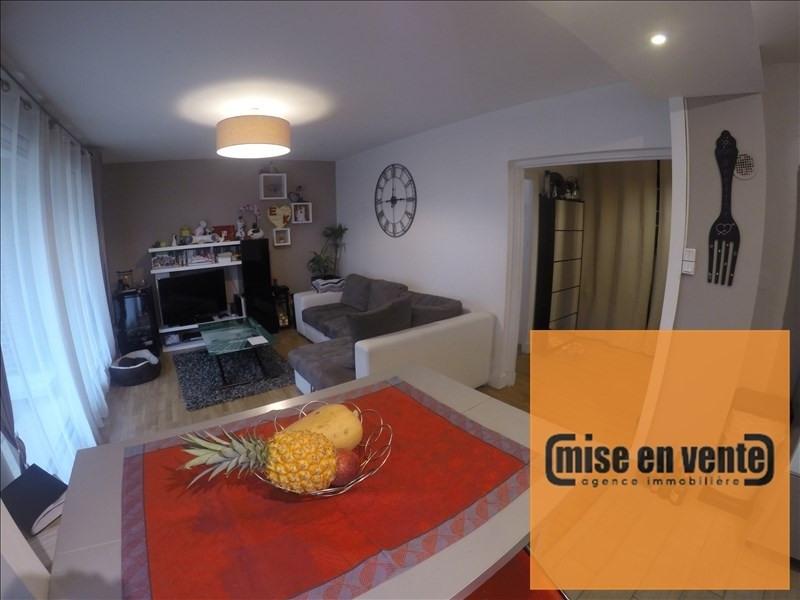Продажa квартирa Champigny sur marne 199000€ - Фото 3