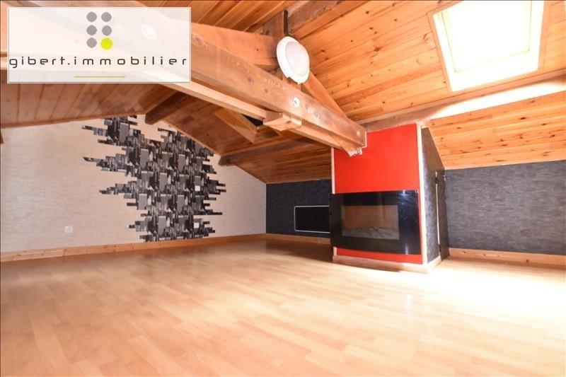 Vente maison / villa Espaly st marcel 86000€ - Photo 3