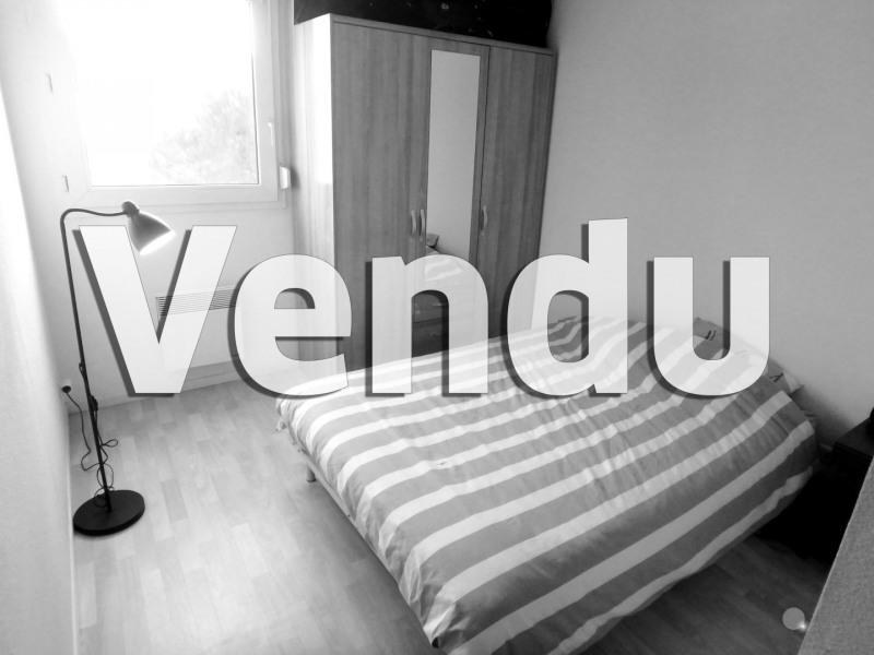 Vente appartement Toulouse  - Photo 4