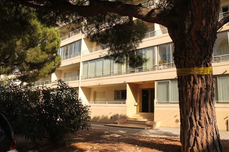 Revenda apartamento Toulon 120000€ - Fotografia 1