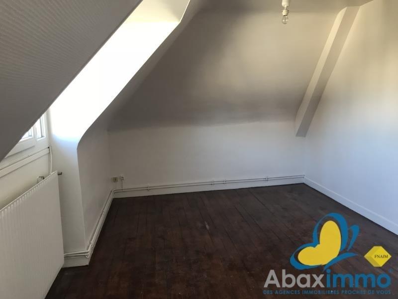 Sale apartment Falaise 51000€ - Picture 3