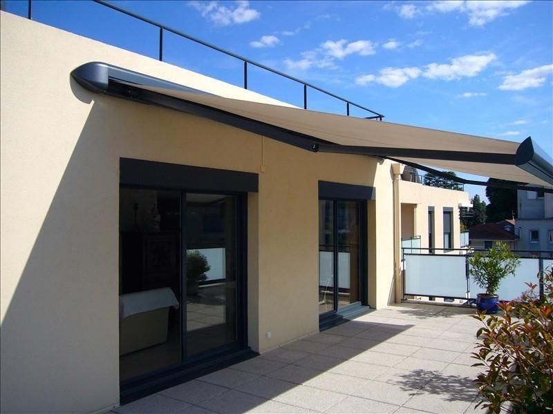 Vente de prestige appartement Ecully 650000€ - Photo 2
