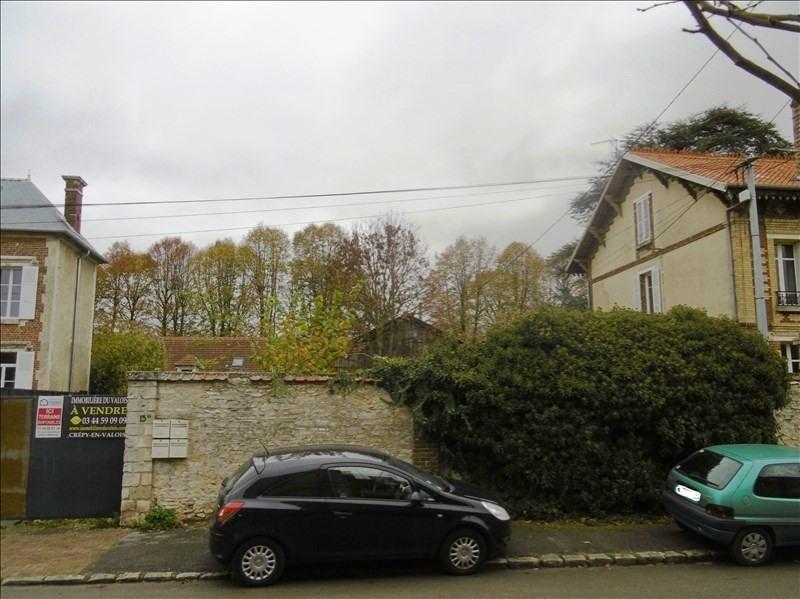 Sale site Crepy en valois 158000€ - Picture 2