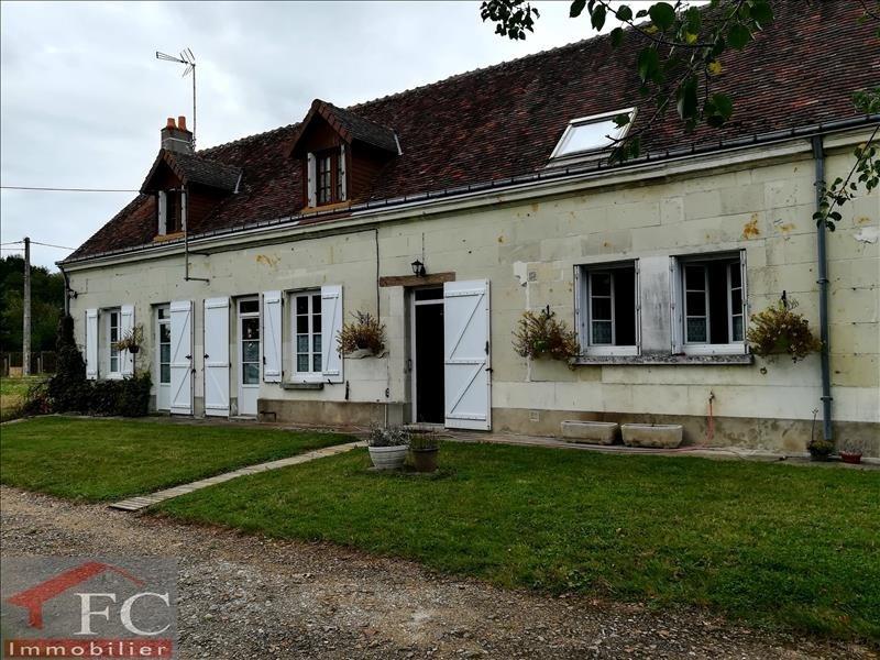 Sale house / villa Prunay cassereau 223600€ - Picture 1