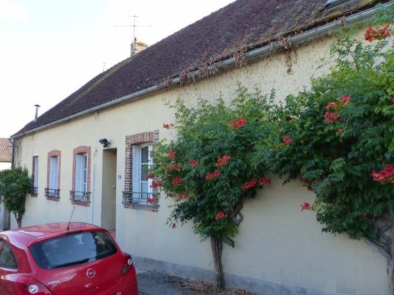 Vente maison / villa Neuvy sautour 116000€ - Photo 10