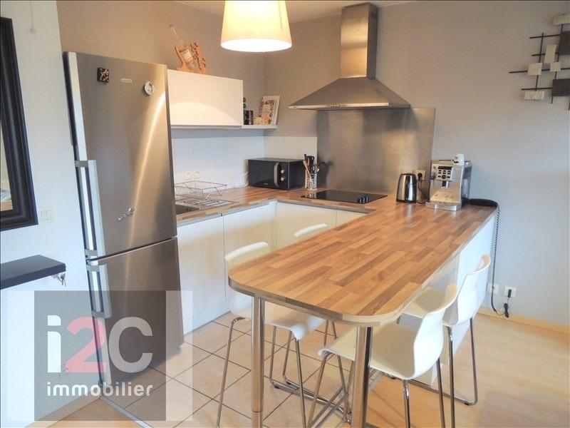 Vendita appartamento St genis pouilly 240000€ - Fotografia 2