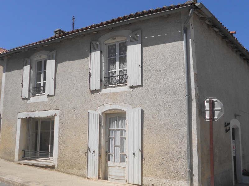 Vente maison / villa St fraigne 65000€ - Photo 11