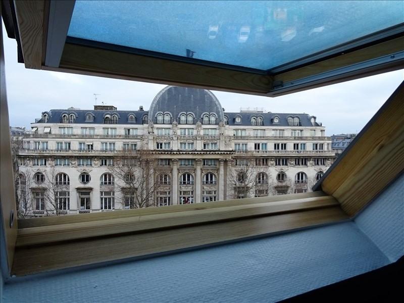 Rental office Paris 8ème 570€ CC - Picture 4
