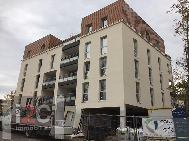 Vente appartement Ferney voltaire 335000€ - Photo 1