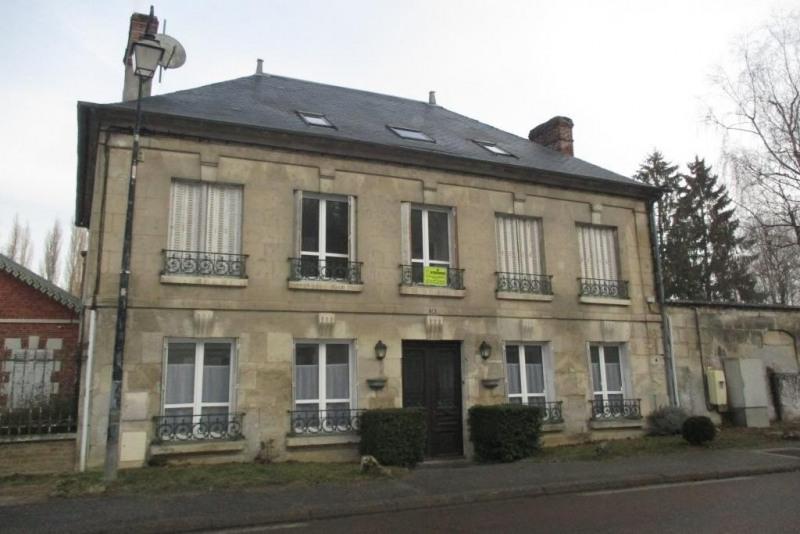 Sale house / villa La ferte milon 277000€ - Picture 1