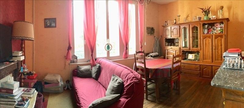 Vente maison / villa Yzeure 117700€ - Photo 3