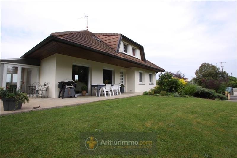 Vente maison / villa Montagnat 480000€ - Photo 1