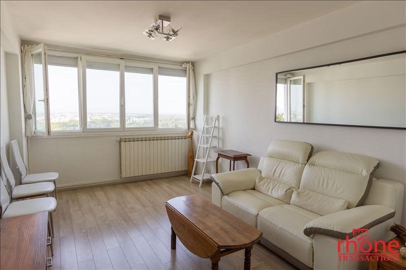 Vente appartement Lyon 4ème 225000€ - Photo 5