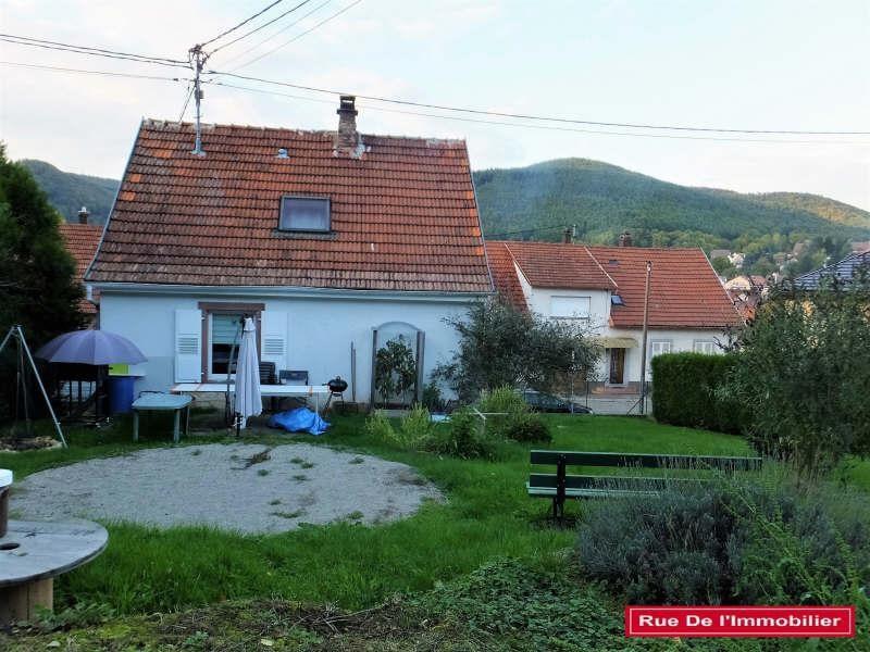 Sale house / villa Niederbronn les bains 148000€ - Picture 6