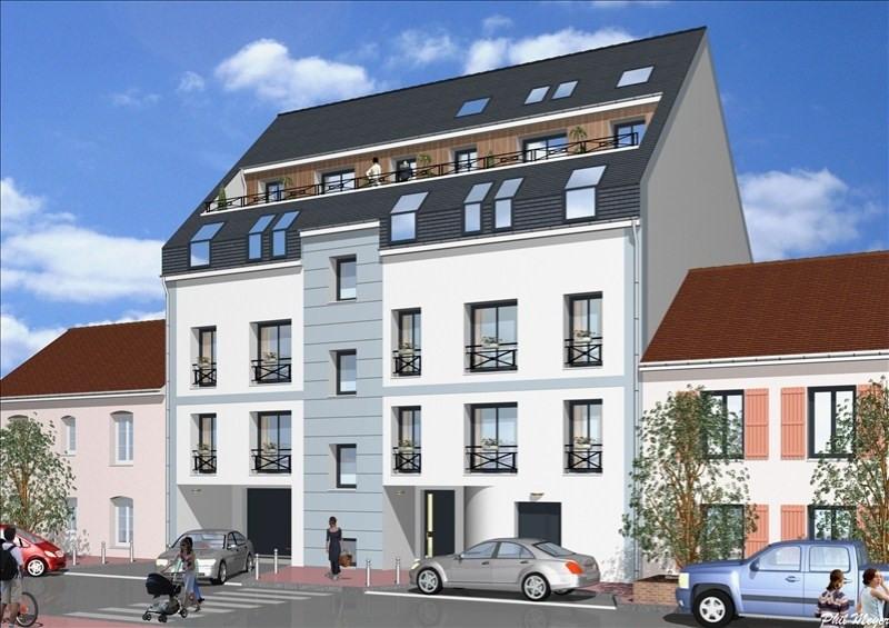 Vente appartement Gentilly 369000€ - Photo 2