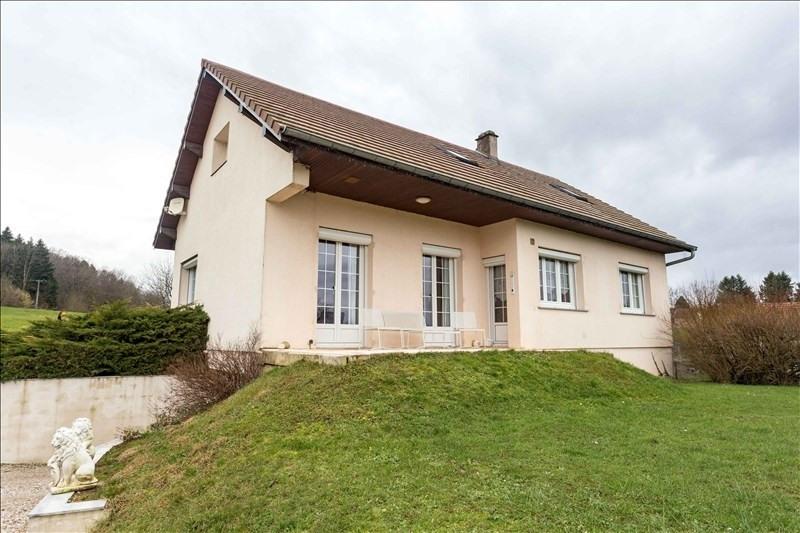 Vente maison / villa Rioz 257000€ - Photo 4
