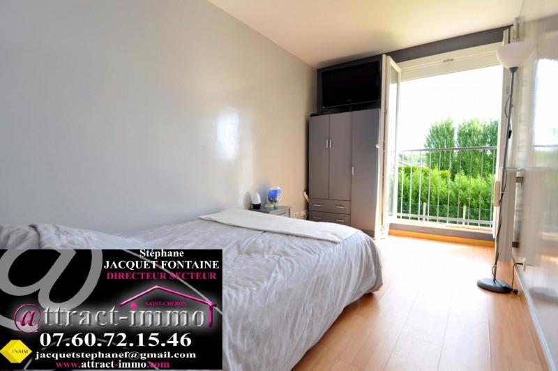 Vente appartement Bruyeres le chatel 150000€ - Photo 5