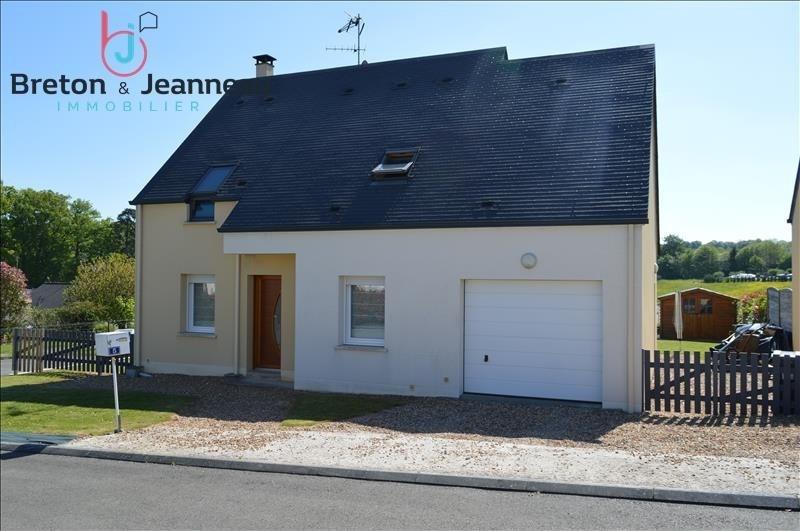 Vente maison / villa Nuille sur vicoin 156000€ - Photo 1