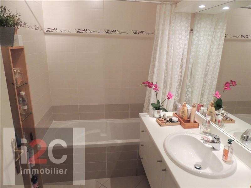 Sale apartment Ferney voltaire 479000€ - Picture 6