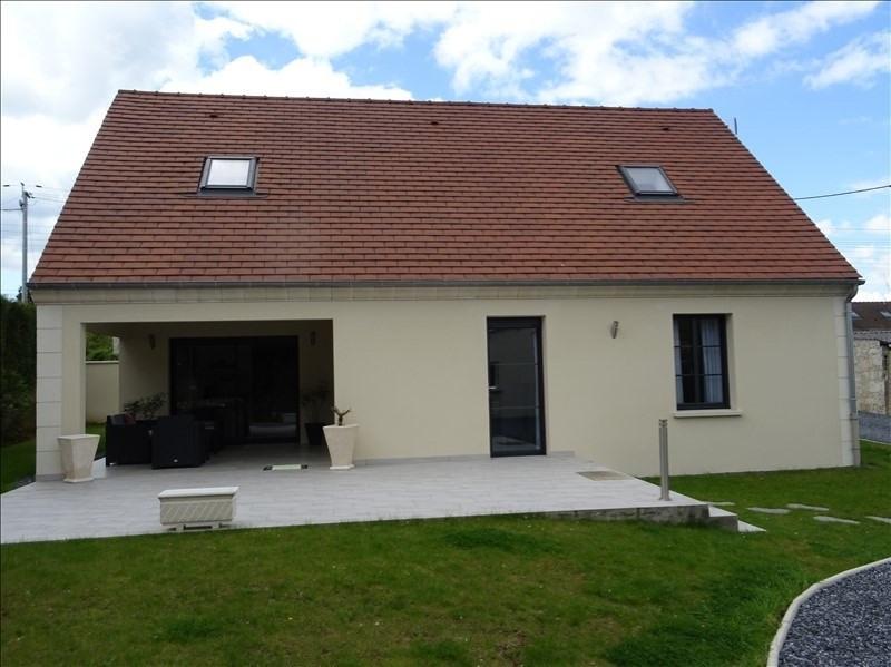 Vente maison / villa Soissons 267000€ - Photo 1