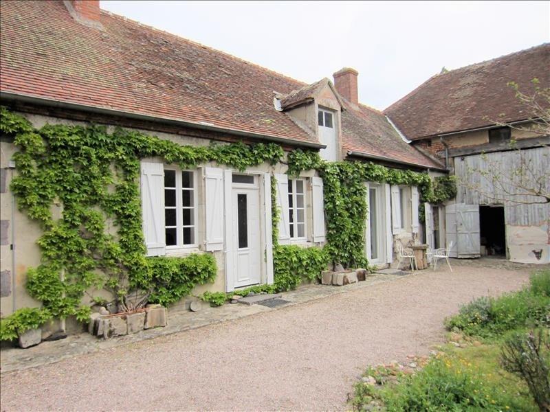Vente maison / villa St pourcain sur sioule 160500€ - Photo 1