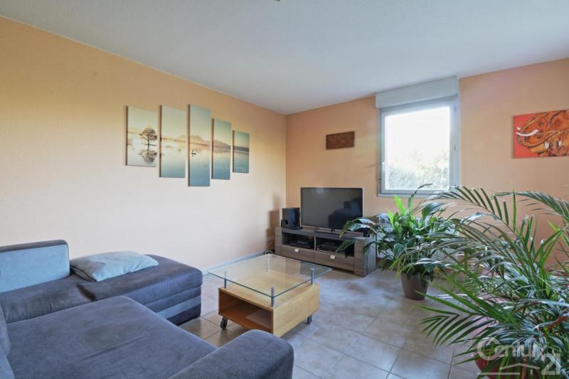 Location appartement Toulouse 580€ CC - Photo 3
