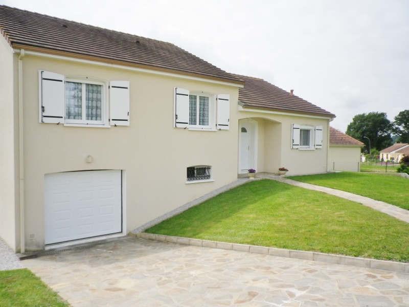 Vente maison / villa Ladignac le long 178000€ - Photo 2