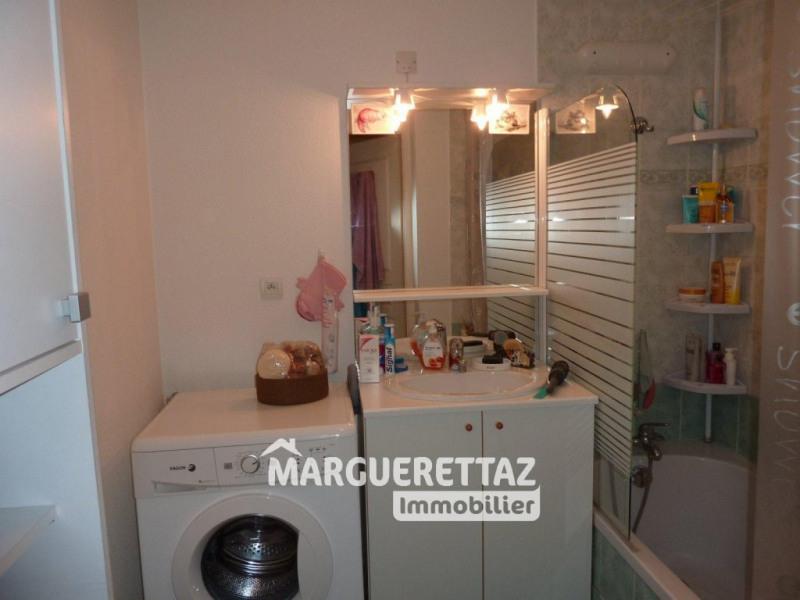Vente appartement Scionzier 123000€ - Photo 5