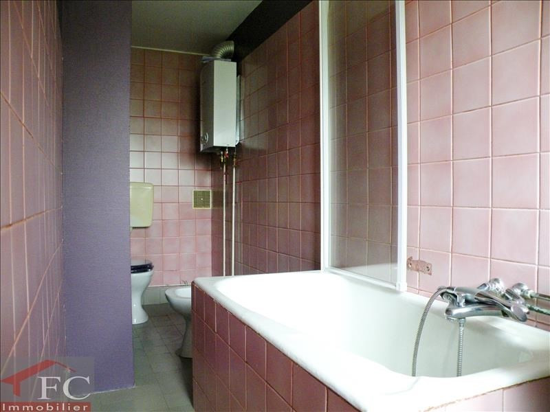 Vente maison / villa Montoire sur le loir 69210€ - Photo 5