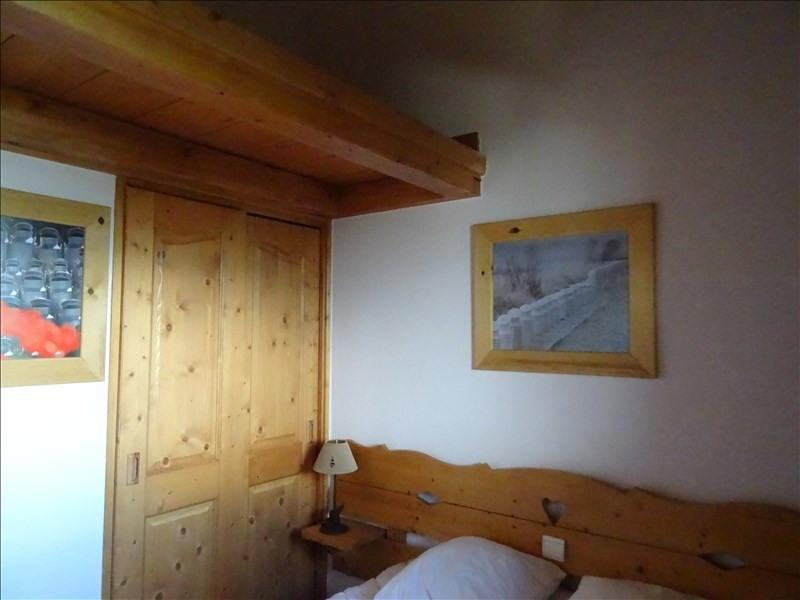 Vente appartement Les arcs 425000€ - Photo 12