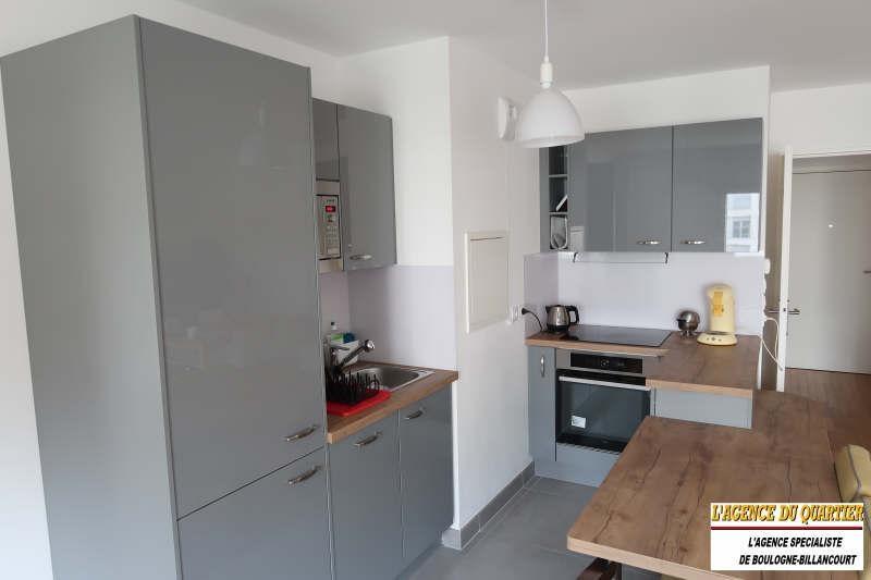 Location appartement Boulogne billancourt 1500€ CC - Photo 3
