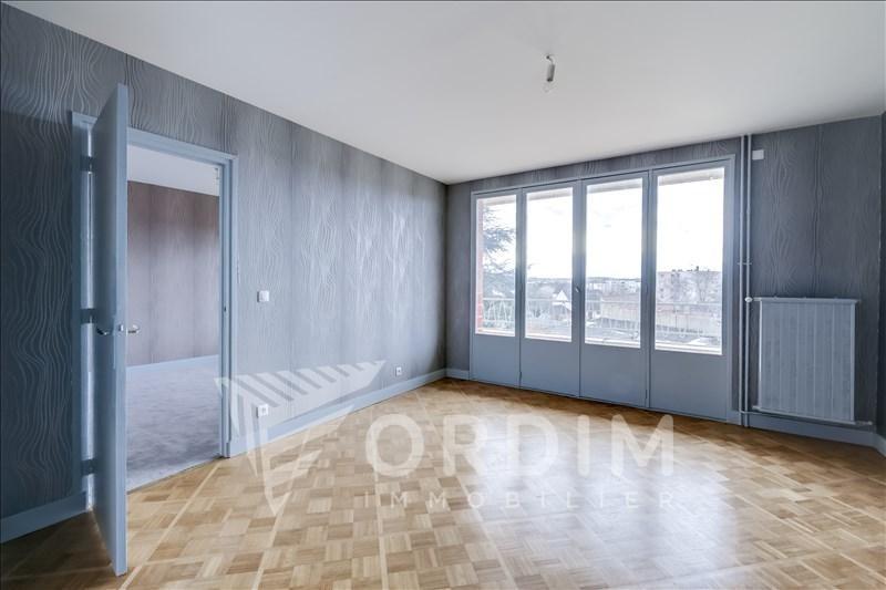 Vente appartement Auxerre 76000€ - Photo 4
