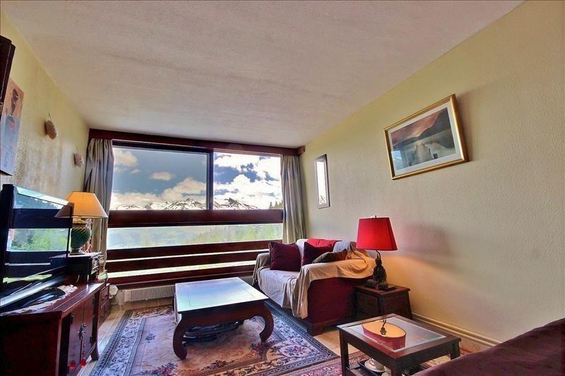 Vente appartement Les arcs 69000€ - Photo 1