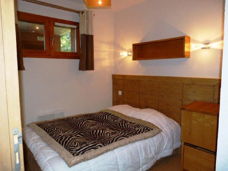 Vente de prestige appartement Les arcs 1600 185000€ - Photo 2
