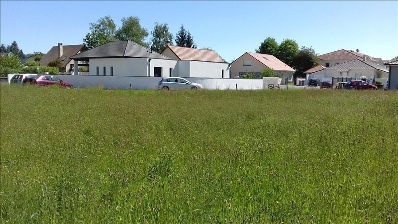 Vente terrain Lons 79200€ - Photo 1