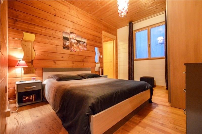 Vente maison / villa Aire sur l adour 230050€ - Photo 6