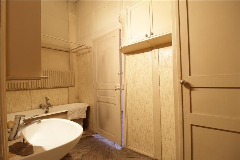 Venta  apartamento Paris 1er 999000€ - Fotografía 5
