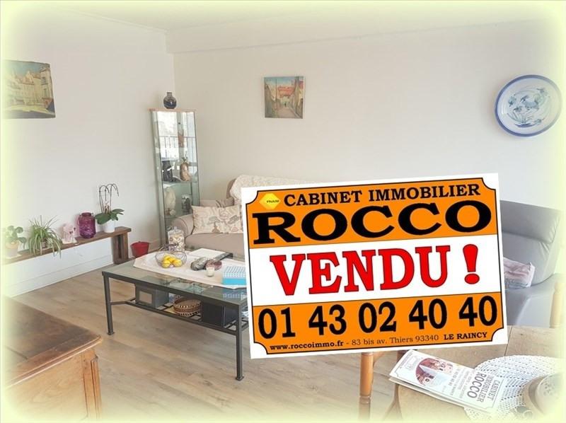 Vente appartement Villemomble 162500€ - Photo 1