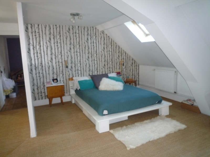 Vente maison / villa Moulins 295000€ - Photo 6