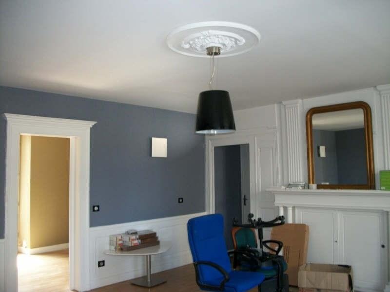 Sale house / villa Pierre buffiere 273000€ - Picture 7