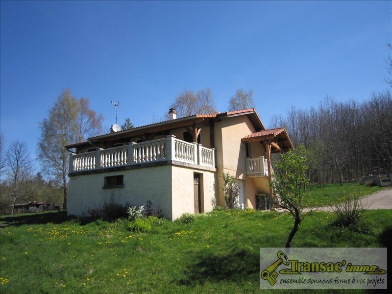 Vente maison / villa Palladuc 139 100€ - Photo 2