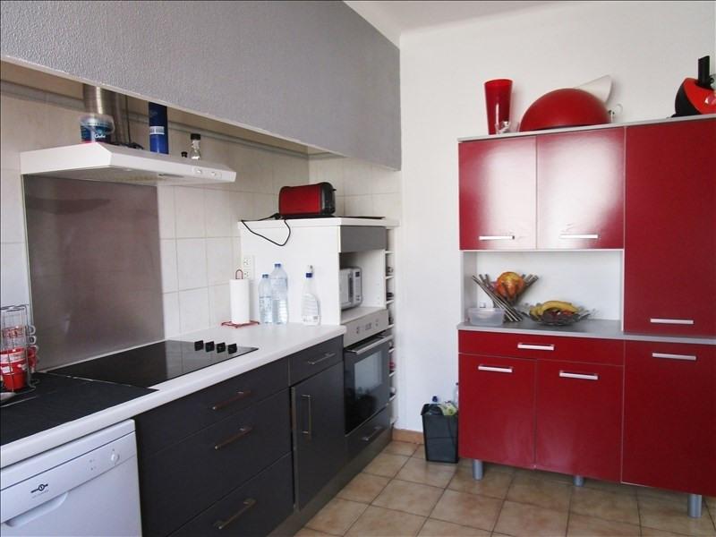 Vente immeuble Trebes 125000€ - Photo 2