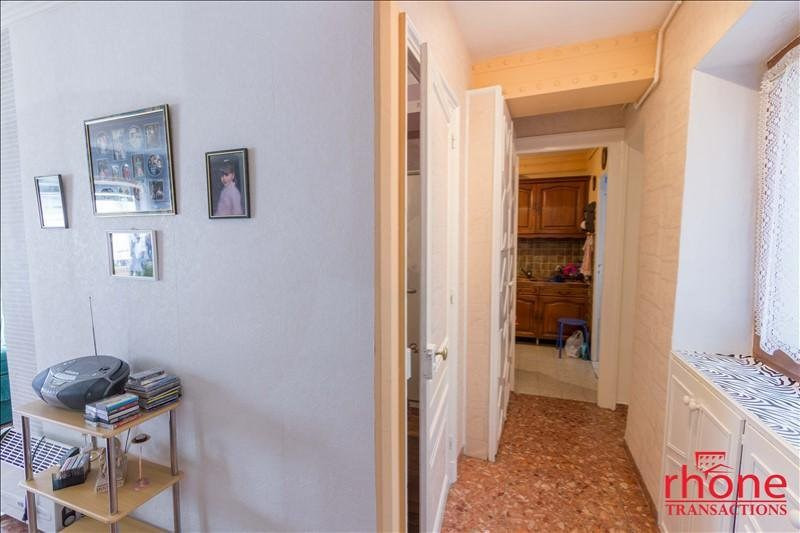 Vente appartement Lyon 1er 237 000€ - Photo 5