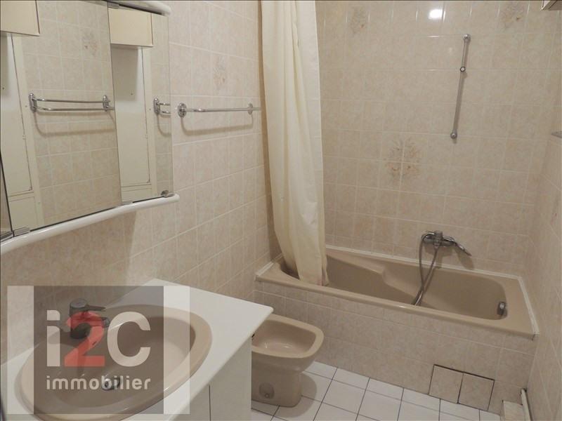 Vente appartement Ferney voltaire 295000€ - Photo 5