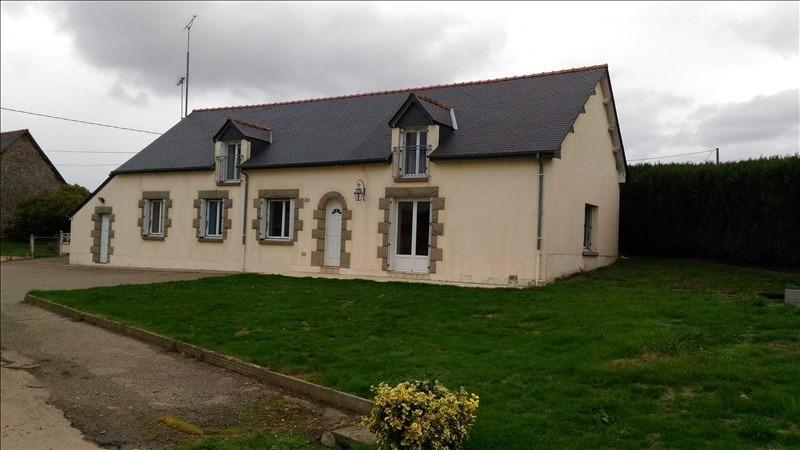Affitto casa La couyere 637€ CC - Fotografia 1
